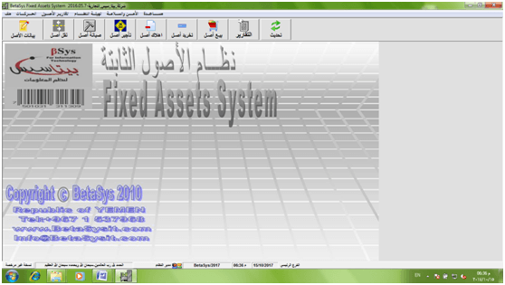 Fixed Asset System